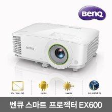 벤큐 3600안시 XGA 해상도 EX600 스마트 프로젝터