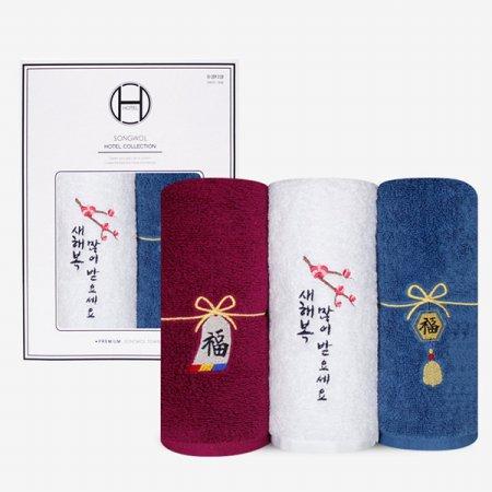 리본복 170g 2매 선물세트 (박스포함)