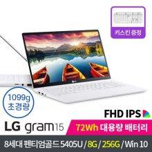 [4월 4주차 순차입고] 스테디셀러 노트북 그램15 15Z990-L.AR2DK