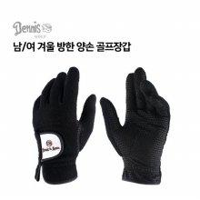 [데니스골프] 남여 겨울 방한 장갑 양손 골프장갑