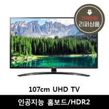 [리퍼상품]107cm UHD TV 43UM7800BNA (벽걸이형)