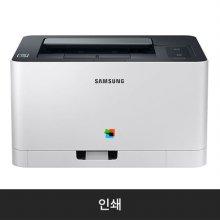 삼성 블랙/컬러 레이저 프린터[SL-C510W][잉크포함/18ppm]