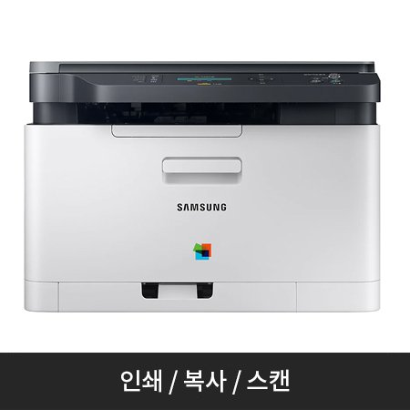 삼성 블랙/컬러 레이저 복합기[SL-C565W][토너포함/18ppm]