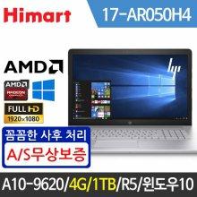 [리퍼] A10-9620P/4G/HDD 1TB/R5/17.3FHD/윈10