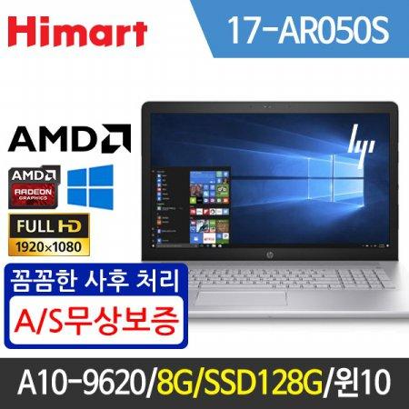 [리퍼] A10-9620P/8G/SSD128GB/R5/17.3FHD/윈10