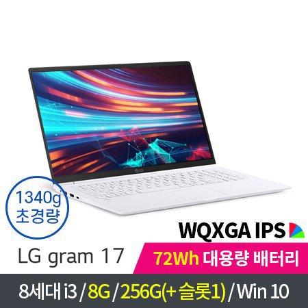 상품평이벤트) 초대화면 노트북의 시작! 그램17 17Z990-G.AA3AK