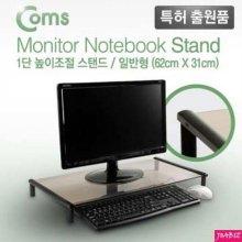 모니터노트북 높이조절 스탠드 1단 620x309_3D2F3A