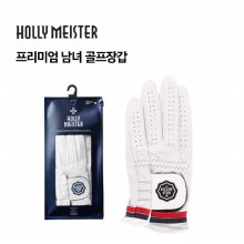 [Holly Meister] 할리마이스터 투어 프리미엄 남/여 화이트 골프장갑