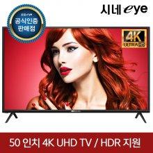 127cm UHD LED TV HDR/4K USB지원 / C503683UT