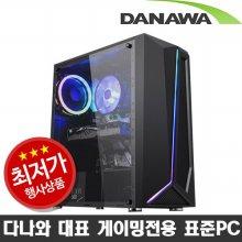 게임용 200112 R5-3600/16G/SSD250G/GTX1660 슈퍼/조립컴퓨터PC