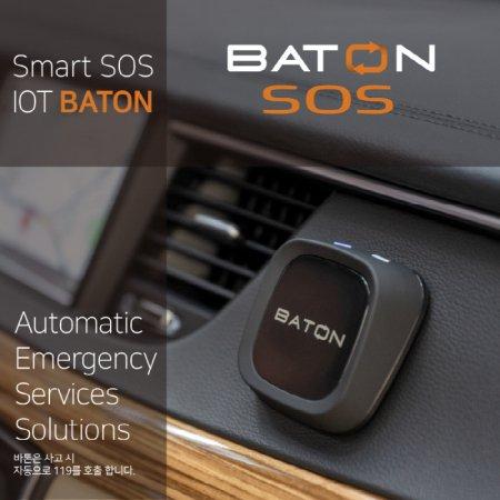 BATON SOS(바톤SOS)