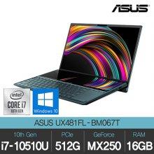[역대급 할인] 젠북 듀오 최신 10세대 CPU! 프리미엄 노트북 Zenbook DUO 외장그래픽 탑재 A-UX481FL-BM067T