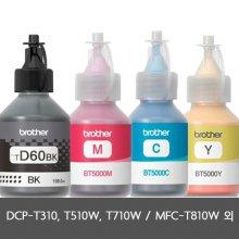 [10%할인쿠폰][정품] 브라더 블랙잉크[BTD60BK] [호환기종:DCP-T310, DCP-T510W, DCP-T710W, MFC-T810W, MFC-T910DW]
