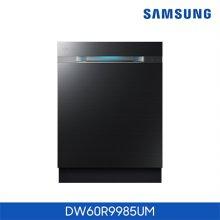 식기세척기 DW60R9985UM [ 매트블랙 / 빌트 언더 / 12인용 / 워터월 / 스마트 컨트롤 ]