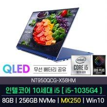 인텔 10세대 갤럭시 북 플렉스 15 외장그래픽 MX250 탑재 NT950QCG-X58HM