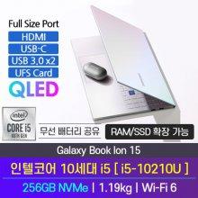 [11월 한정 초특가!] 삼성 갤럭시북 이온 NT950XCR-A54M  아우라 실버 (I5-10210U 39.6cm)