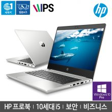 HP 프로북 430 G7 9JT92PA 10세대i5/8GB/512GB