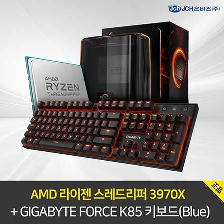 AMD 라이젠 스레드리퍼 3970X 정품 + GIGABYTE Force K85 키보드