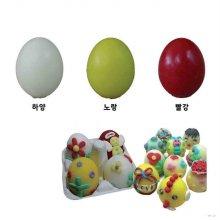 꼬메빔보 부활절 계란비누 만들기 (색상3종)