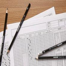 모나미 바우하우스 시험용 연필 1자루