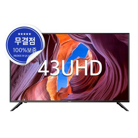 109cm UHD LED TV [SU436FMK] [스탠드형 전문기사 설치]