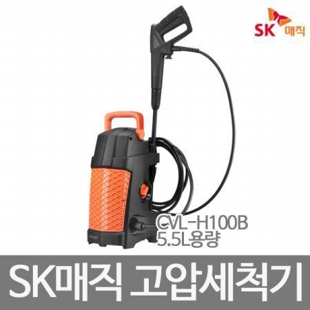 세차용/업소용 고압세척기 5.5L