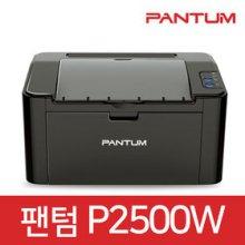 팬텀 P2500w 고속 흑백 레이저 프린터 / WiFi / 모바일
