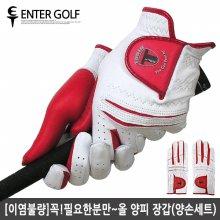 여성 올양피 골프장갑(양손세트)-이염제품