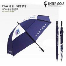 PGA TOUR 80수동 이중방풍 우산