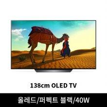 *서울/경기지역 배송가능*138cm OLED OLED55B8GNA.AKR(벽걸이형) [알파7/퍼펙트 블랙/4면시네마/40W/인공지능]