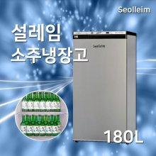 180L 소주냉장고 슬러쉬냉장고 업소용냉장고 / WSF-181FDR