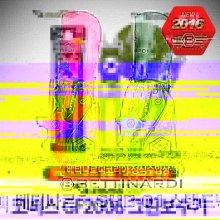 [코비스-정품] 코비스 GF2006 그린보수기 [대형]