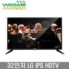 [비밀쿠폰 5%] 와사비망고 WM H320 HDTV HDMI MAX