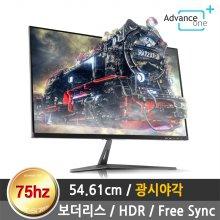 AN-2207VH 보더리스 광시야각 75Hz 모니터