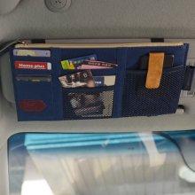차량용 수납파우치 1개(색상랜덤)