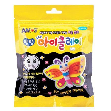 아이클레이50g 검정 (아모스)
