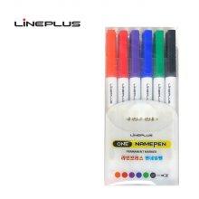 Lineplus 원네임펜 6색세트