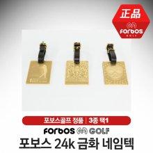 [포보스골프-정품] 포보스 24k 금화 네임텍 [3종]