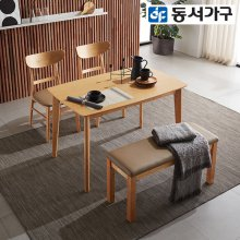 4인 원목식탁+의자2+벤치1