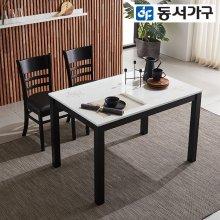 4인 하이그로시 원목식탁+의자2