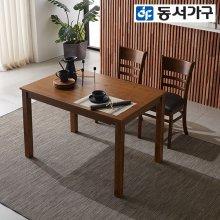 4인 원목식탁+의자2