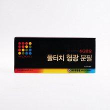 풀터치탄산형광분필 5색혼합72본 (하고로모)
