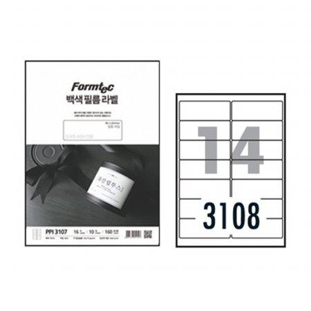 잉크젯백색필름라벨 PPI-3108 (폼텍)