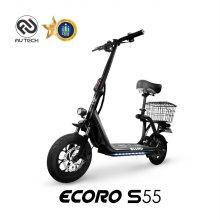 에코로 S55 48V 10Ah 12인치 전동스쿠터