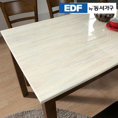 컨셉트K 4인 클라우드 대리석 식탁(의자별도) DF635141