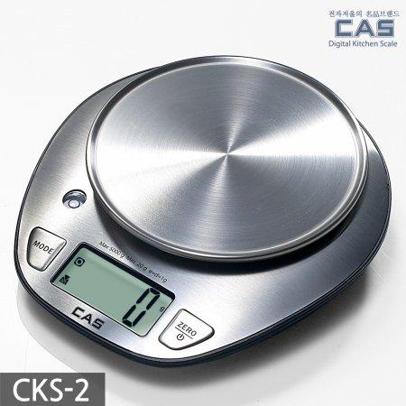 디지털 주방저울(전자저울) CKS-2 (5kg/1g)