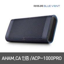 [견적가능] 아이나비 블루벤트 공기청정기 ACP-1000 PRO