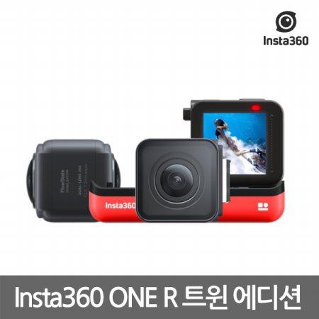 Insta360 ONE R TWIN 에디션