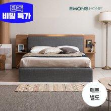 [비밀특가]에스더 수납형 침대 Q