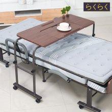베드트레이 RS-Table